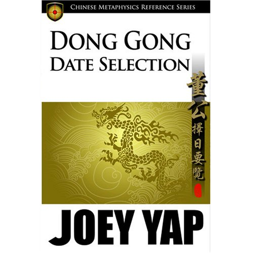 dong-gong-date-selection-joey-yap