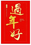 chinese-banner